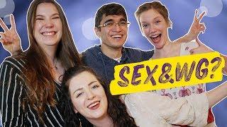Lauter Sex in einer WG?   Reportage   Bedside Stories