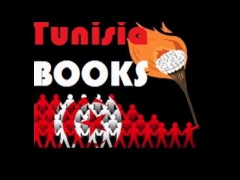 Tunisia Books. Bookstore. Learn Tunisian Arabic & Explore Tunisian culture