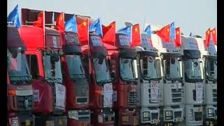 New deals between China & Pakistan under CPEC - Pakistan News