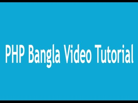 PHP Bangla Video Tutorial Part-1 By Divine Coder