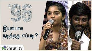 இயல்பாக நடித்தது எப்படி? | Gouri G Kishan, Aadhitya Baaskar | 96 Movie discussion forum