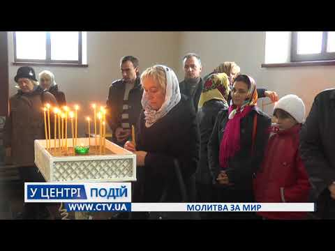 Союз ТВ Телекомпания: Молитва за мир