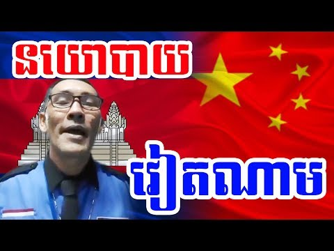 Khmer News Today | He Talked About Vietnam's Strategy For Khmer Country