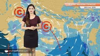 28 जून मौसम पूर्वानुमान: बिहार, उत्तर प्रदेश, मध्य प्रदेश, राजस्थान में बारिश