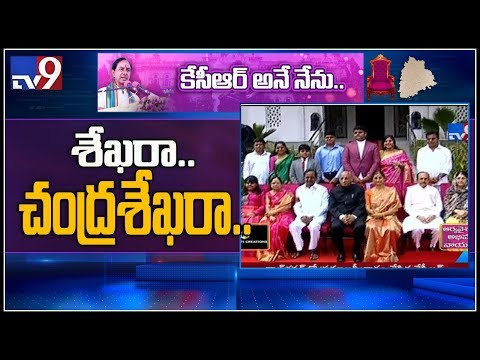 KCR And Mahmood Ali Photoshoot With Governor Narasimhan - TV9