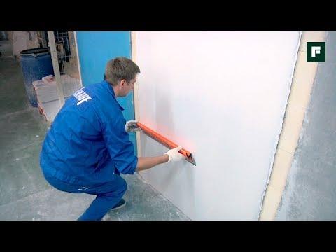 Как оштукатурить стены правильно. Мастер-класс // FORUMHOUSE