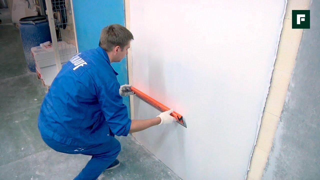 Как оштукатурить гипсолитовую стену цементным раствором заливка канализации бетоном