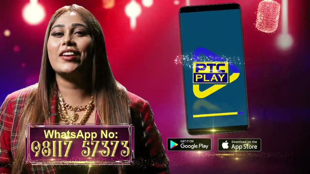 Voice Of Punjab Chhota Champ 7 | Registration Open | PTC Punjabi