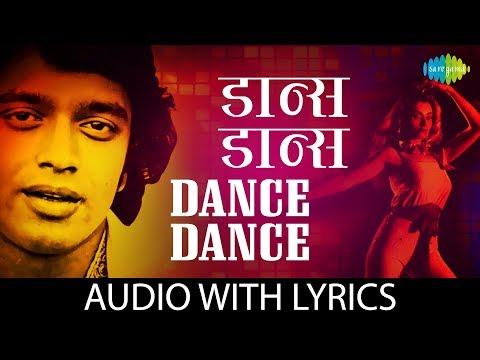 Dance Dance with lyrics | डांस डांस के बोल | Salma Agha | Bappi Lahiri | Chorus