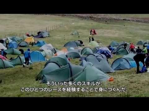 OMM Original Mountain Marathon