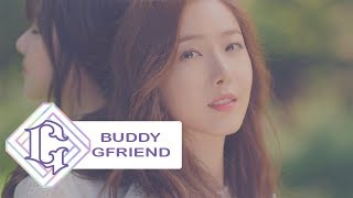 [Karaoke - เนื้อร้องไทย] LOVE WHISPER - GFRIEND