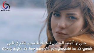 أغنية تركية رائعة - ساره توكدمير و مصطفى جيجلي - الحُب لا يختار المحق Aşk Haklıyı Seçmiyor