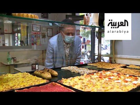 صباح العربية | إيطاليا تعود للموضة والبيتزا رغم كورونا  - نشر قبل 3 ساعة
