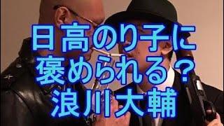 杉田智和 マフィア梶田 ゲスト 日高のり子 アニゲラ!ディドゥーーン!!!...