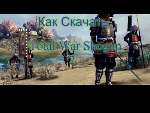 Total War Shogun 2 Рассвет Самураев Как скачать ?