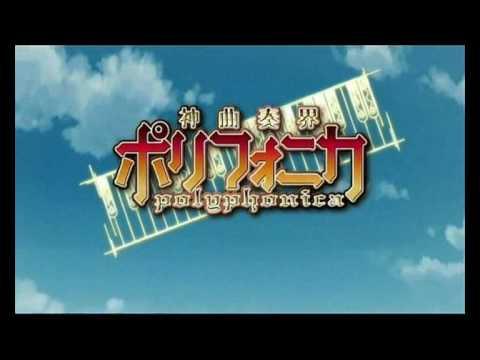 Shinkyoku Soukai Polyphonica OST - Flight of the malachite bee