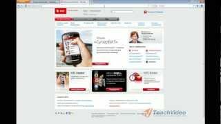 Как отправить SMS абоненту МТС?(В данном видеоуроке мы расскажем как отправить SMS абоненту МТС через интернет. http://youtube.com/teachvideo - наш канал..., 2011-09-16T13:11:08.000Z)