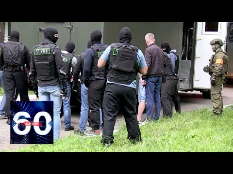 Российскому консулу разрешили посетить задержанных в Белоруссии. 60 минут от 31.07.20