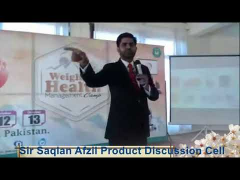sir saqlan afzil hadir discussion product cell rejuvenation capsules
