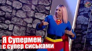 РЖАКА! Как Полякова Супер СИСЬКАМИ Зал ШОКИРОВАЛА Лучшие приколы