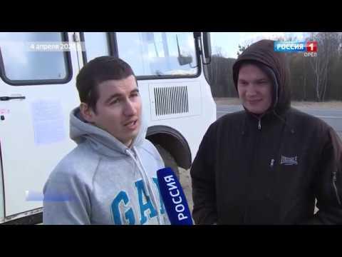 COVID-19: На въездах в Орловскую область введены контрольные посты