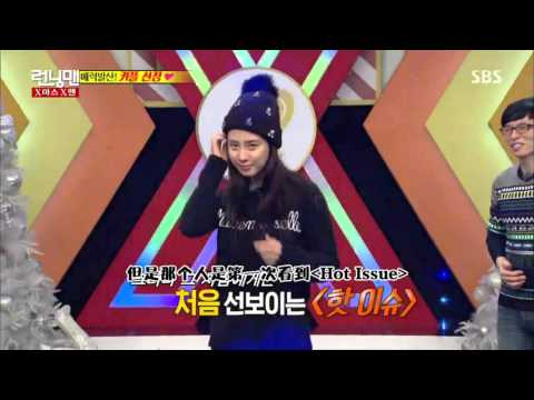 Song Ji Hyo 智孝小秀Hot Issue