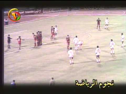 1986 (March 17) Egypt 1- Morocco 0 (African Nations cup)
