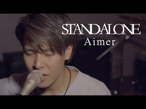 【男性が歌う】Aimer 『STAND-ALONE』(『あなたの番です』主題歌)cover