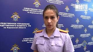 Сводка  Арестовали мать, которую обвиняют в убийстве сына   Место происшествия 19 08 2019