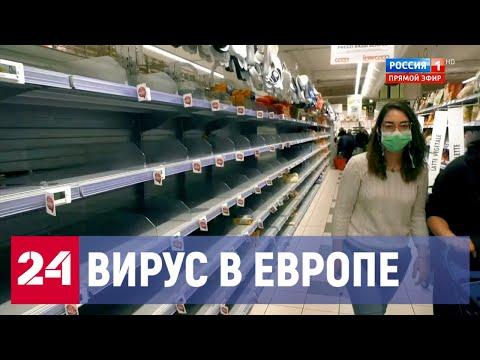 Китайский коронавирус в
