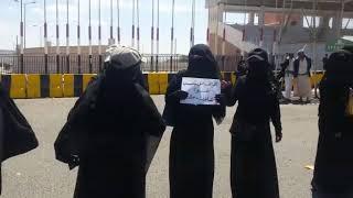 احتجاج المعلمات اليوم في صنعاء بميدان السبعين