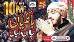 Bankiyan chala waleya holi holi Muhammad Daniyal Umar Qadri 0322-4524281 ( 2017 new)