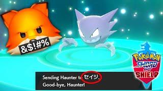 MY SHINY HAUNTER IS LOST FOREVER!! (Pokemon Sword + Shield)