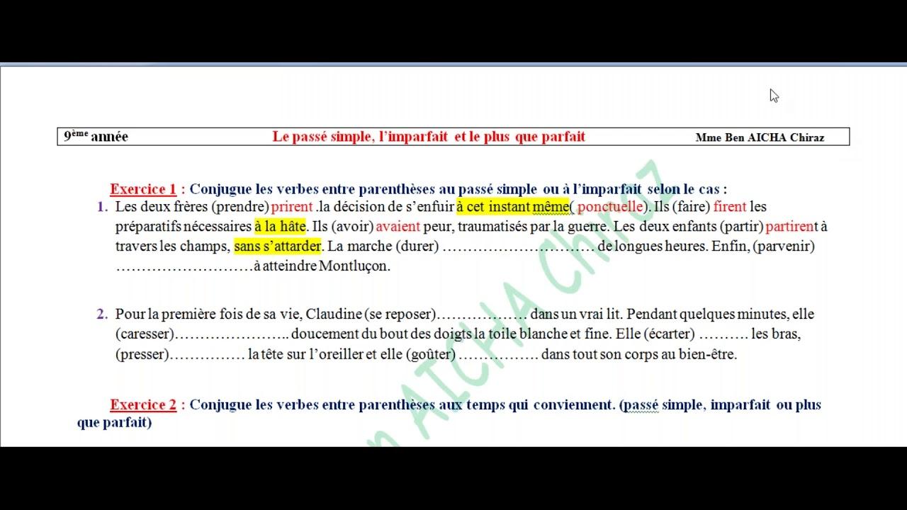Francais Les Temps Du Passe Le Passe Simple L Imparfait Et Le Plus Que Parfait 9eme Annee Youtube