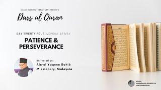 Daily Dars ul Quran #24: Patience & Perseverance #Ramadan2020