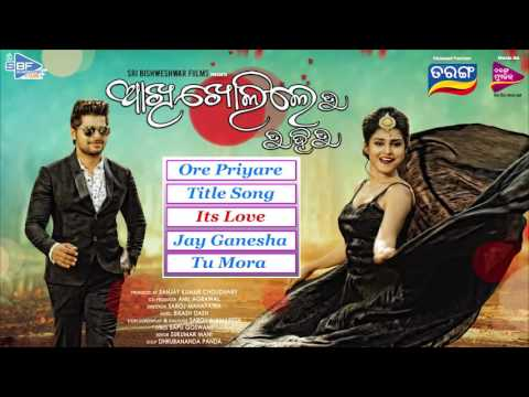 Akhi Kholile Tu Hi Tu Odia Movie || Official Audio Songs Jukebox | Deepak , Punam