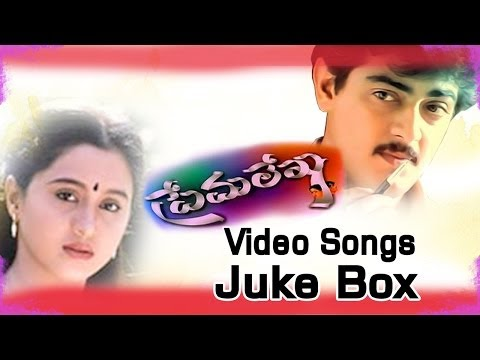 Premalekha Telugu Movie Video Songs JukeBox || Ajith, Devayani