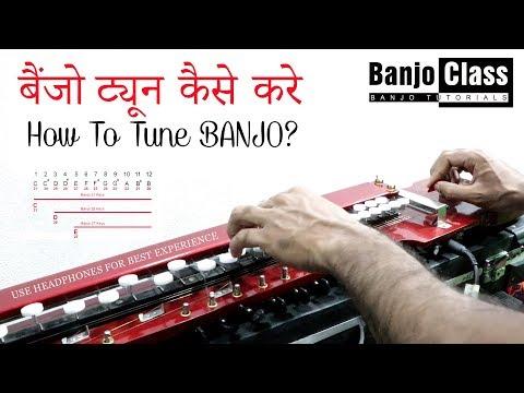Banjo ट्यून कैसे