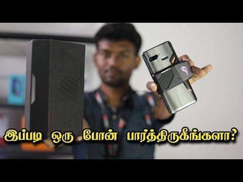 இப்படி ஒரு போன் பார்த்திருகீங்களா? | Unboxing & Review: Asus ROG Mobile