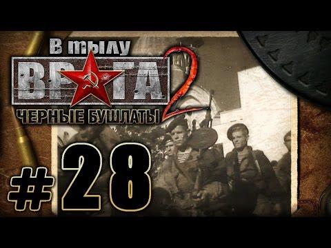Лучшие игры о Великой Отечественной Войне