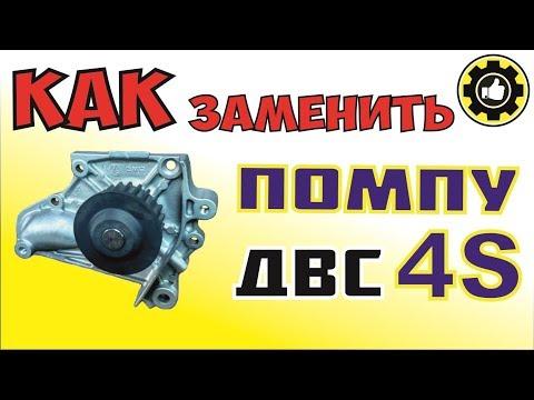 Toyota Camry. Замена ПОМПЫ. Замена ремня ГРМ  4S-FE (3S-FE). (#AvtoservisNikitin)