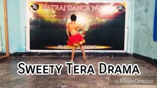 Sweety Tera Drama || Bareilly ki Barfi || Bollywood Dance || Choreography By BULLETT BOO (Rupam)