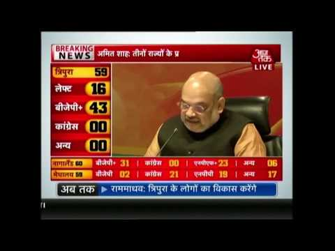 Left Is Not Even Relevant Anymore, Says Amit Shah | Amit Shah's Presser Live
