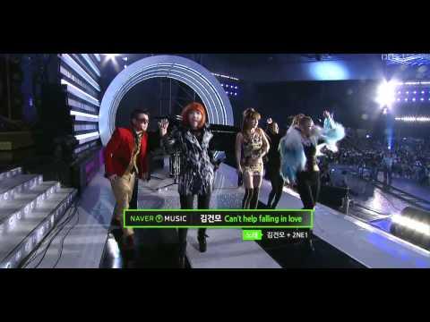 [HD] 29 2NE1 + Kim Gun Mo (김건모) - 아파 (It Hurts)