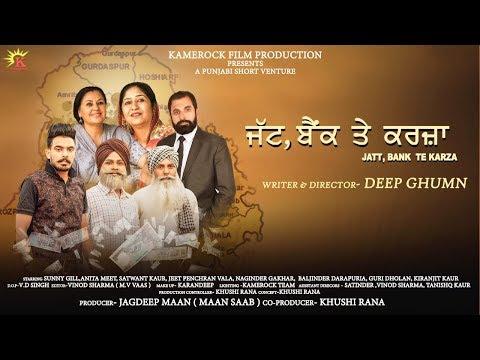 Jatt Bank Te Karza | Happy Jeet Penchran Wala | New 2018 | Latest Punjabi  Films | Kamerock films
