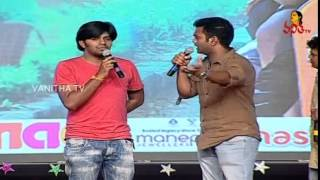 Sudigali Sudheer Team Excellent Comedy Performance at Kerintha Movie Audio Launch