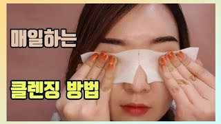 평소하는 클렌징♡닥터지 그린딥오일클렌저·간단세안하기·립앤아이리무버