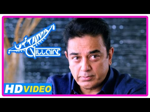 Uttama Villain Movie | Scenes | Urvasi Argues And Leaves Kamal Haasan | K Viswanath | Ashwin