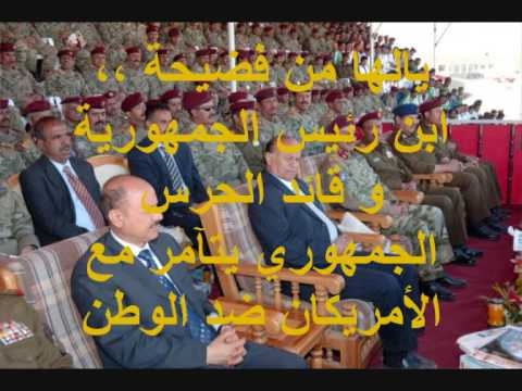 أحول اليمن - Magazine cover