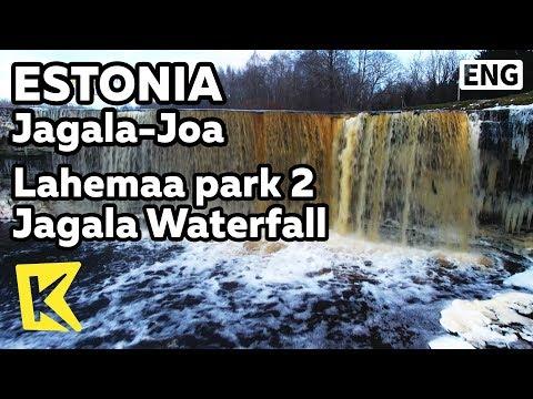 【K】Estonia Travel-Jagala-Joa[에스토니아 여행-에갈라 조아]라헤마 국립 2 에갈라 폭포/Lahemaa park/Jagala Water fall